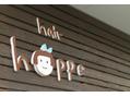 ホッペ(hoppe)