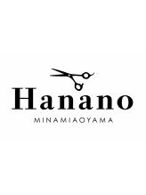 サロン ハナノ(Salon Hanano)