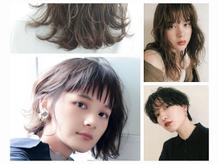 est hair lemi 池袋西口店【エスト ヘアー レミ】