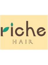 リッシュヘアー(riche hair)