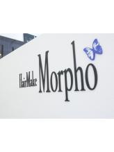 ヘアメイク モルフォ(HairMake Morpho)