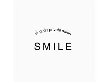 小さなプチプライベートサロン スマイル(SMILE)