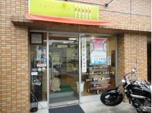 ヘアーショップ ピース(hair shop PEACE)