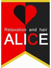 リラクゼーションアンドヘアー アリス(Relaxation and hair ALICE)