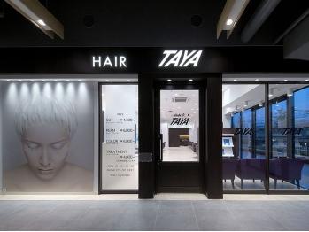 タヤ テラッソ姫路店(TAYA)(兵庫県姫路市)