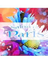サロン ド パリス(Salon de Paris)