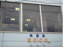 美容室ロコ(ROCO)