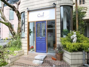 シエル ヘアーデザイン(Ciel Hairdesign)(兵庫県宝塚市/美容室)