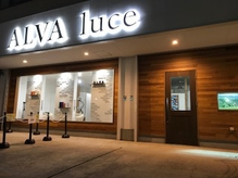 アルヴァ ルーチェ(ALVA luce)の詳細を見る