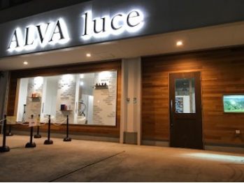 アルヴァ ルーチェ(ALVA luce)(大阪府大阪市淀川区)