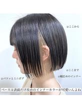 【SATOSHI】インナーカラーとミニボブ。.7