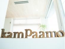 『Kampaamo』は、フィンランド語で、『美容室』という意味です☆