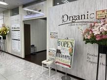 オーガニック メガドンキホーテ桐生店(Organic)の詳細を見る