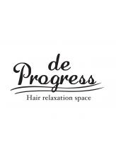 ドゥ プログレス(de Progress)