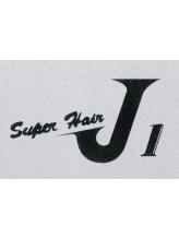 スーパーヘアージェイワン(SUPER HAIR J1)