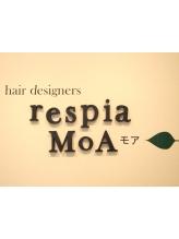 レスピア モア 四街道(respia MoA)