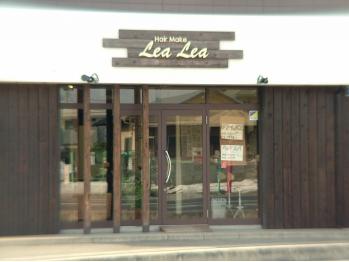 レアレア(Lea Lea)