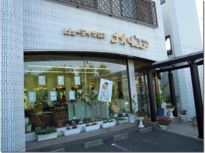 ビューティサロン カトレア岬店 image