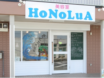 ホノルア (HoNoLuA)