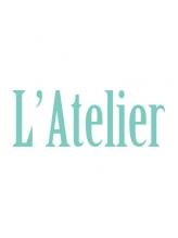 ラトリエ(L'Atelier)