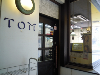 カットハウス トム(TOM)(静岡県藤枝市/美容室)