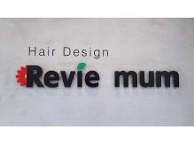 レヴィーマム(Revie mum)