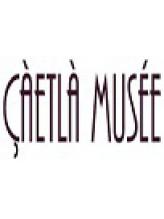 サエラ ミュゼ(CAETLA MUSEE)