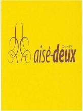 エゼドゥ(aisedeux)