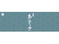 アクアマリン8810 ハチハチイチゼロ(AQUA MARINE 8810)