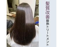 シウ 鷺沼(shiwu)の店内画像