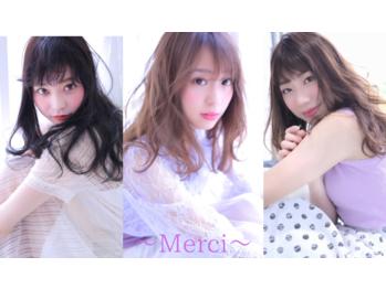 メルシー(Merci)(福岡県福岡市中央区/美容室)
