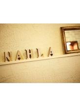 ナーラ(Nahla)