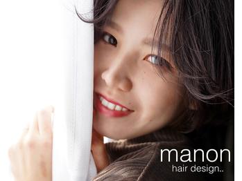 マノンヘアーデザイン(manon hair design..)(大分県大分市/美容室)