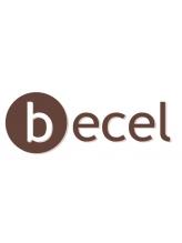 ビセル(becel)