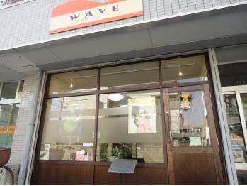 美容室ウェーブ(東京都江戸川区)