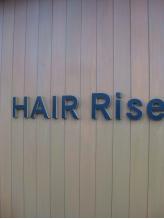 ライズ(Rise)