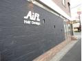 エアー 中田店(AiR)