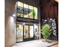 ミューズアヴェダ 浜町店(MUSE AVEDA)