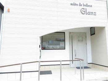 サロン デ ベジェッサ グランツ(salon de belleza Glanz)
