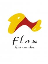 ヘアメイク フロウ(hair make Flow)