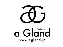 アグラン カシェット 南船場(a Gland Cachette)