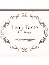 リープテイスト(Leap Taste)