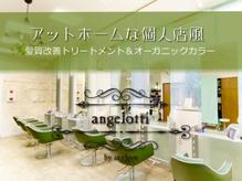 アンジェロッティ 川口駅東口(angelotti by anyhow)の詳細を見る