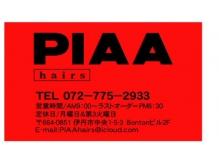ピア ヘアーズ PIAA hair's