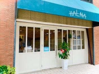 ヘアーメイク ハルナ(福岡県福岡市中央区)