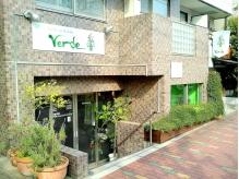 ヴェルデ(Verde)