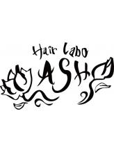 ヘアーラボ アッシュ(Hair Labo ASH)