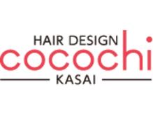 ココチ(Cocochi)