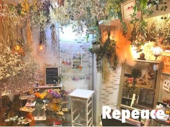 リピース(Re.peace)(福岡県福岡市中央区/美容室)