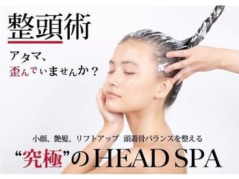フェイス 札幌麻生店(face)